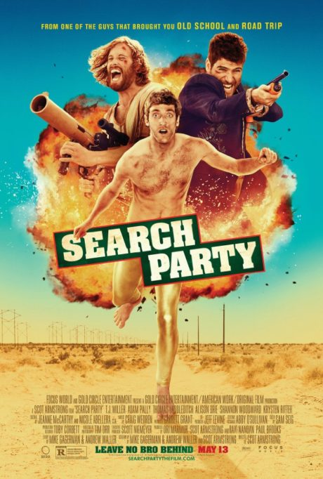 Search Party / Събудих се в Мексико (2014)