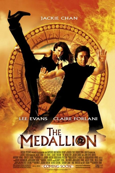 The Medallion / Медальонът (2003)