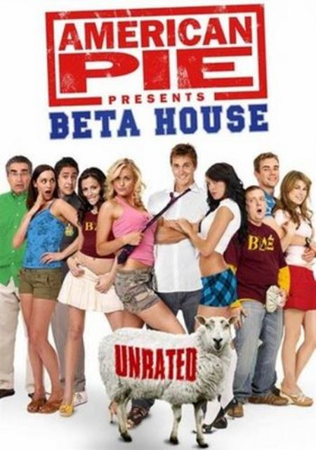 American Pie VI : Beta House / Американски пай 6 : Братството (2007)