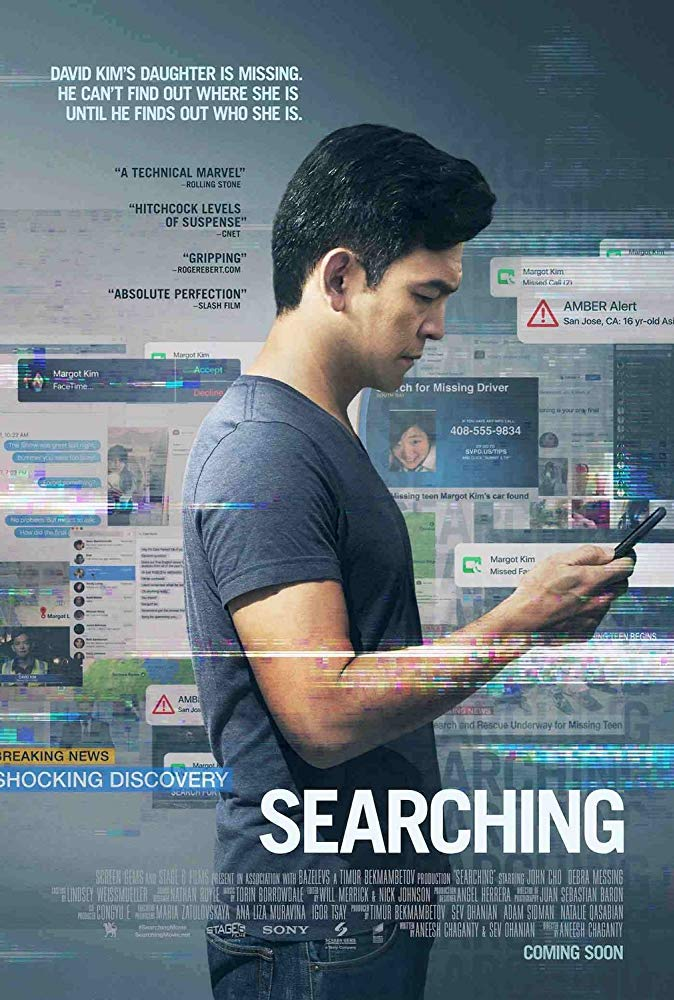 Searching / Търсене (2018)