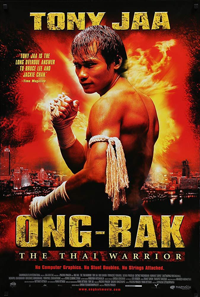 Ong Bak I / Oнг Бак 1 (2003)