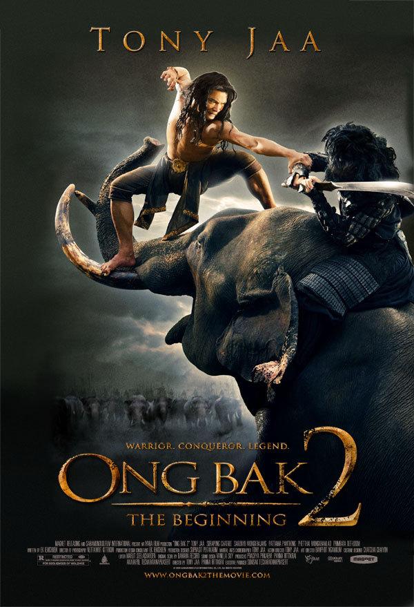 Ong Bak II / Онг Бак 2 (2008)