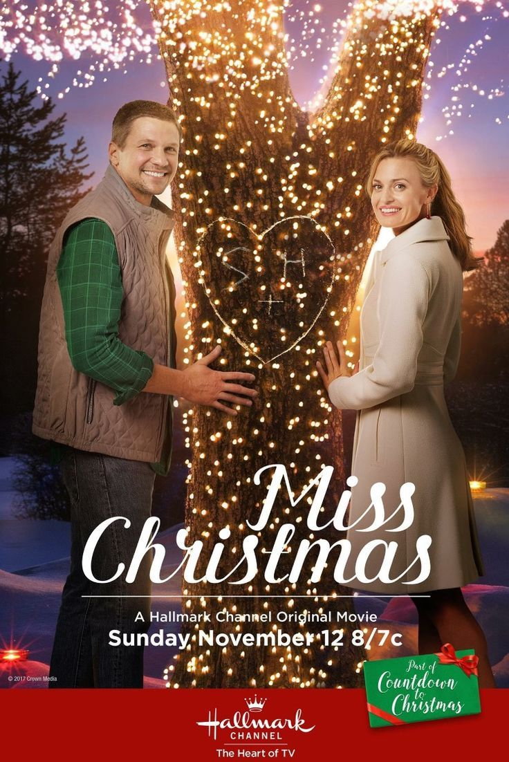 Miss Christmas / Мис Коледа (2017)