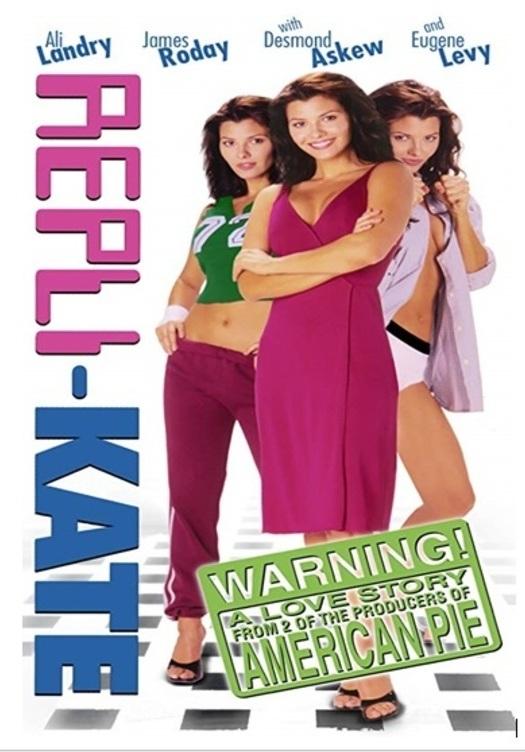 Repli Kate / Жената Мечта (2002)