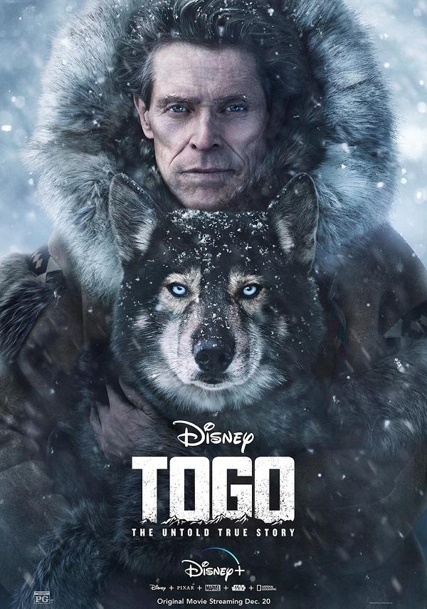 Togo / Того (2019)